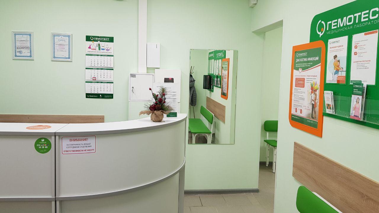 В лабораторное отделение Гемотест Новые Ватутинки требуется процедурная медсестра