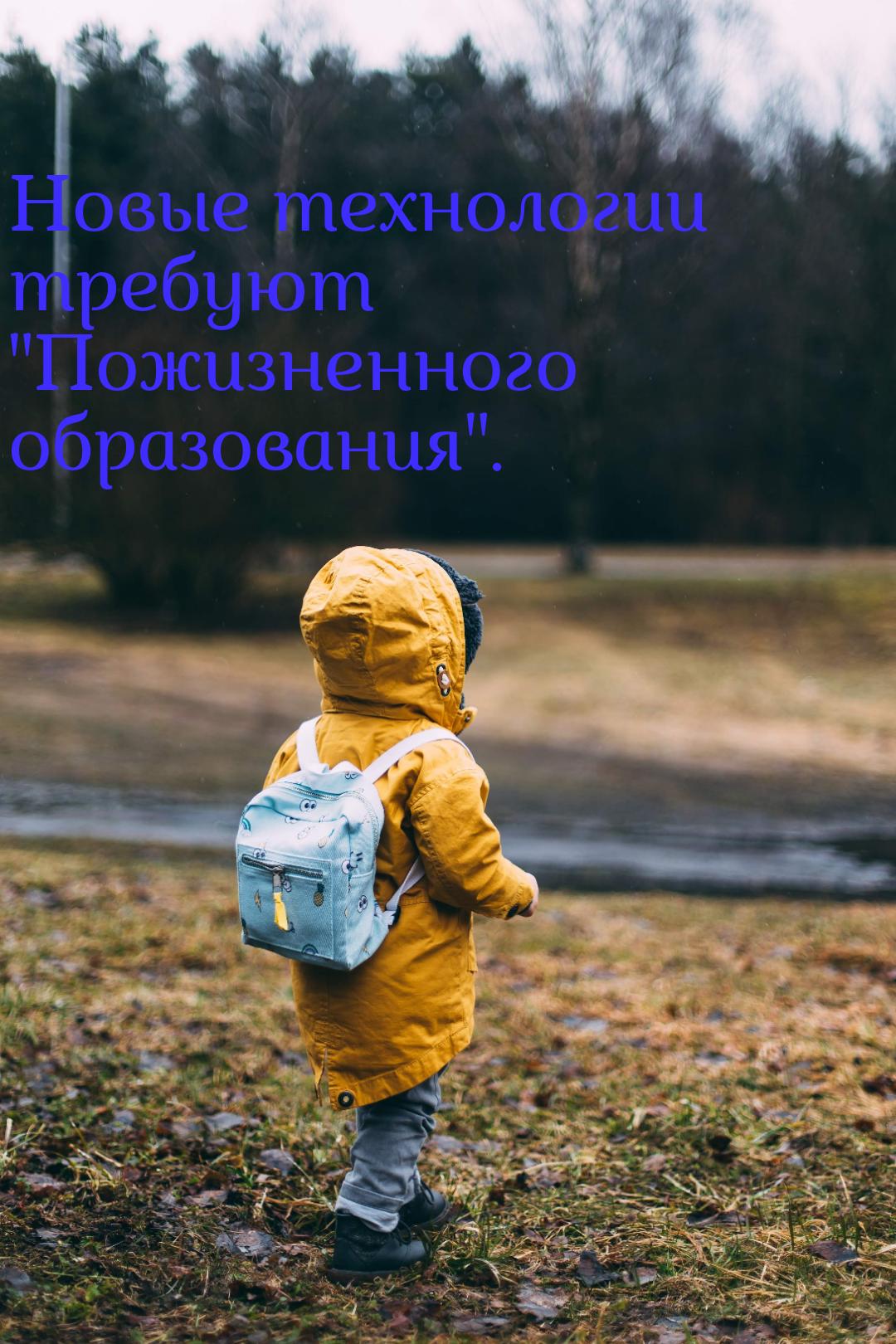 IMG 20190918 174911