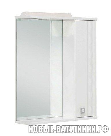 зеркало с подсветкой.jpg