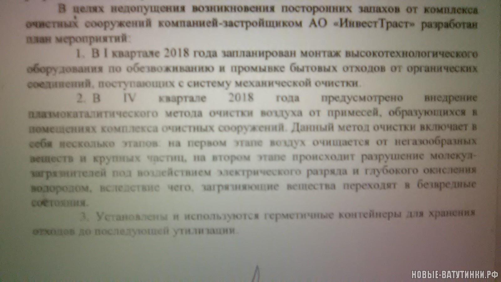20180212.jpg
