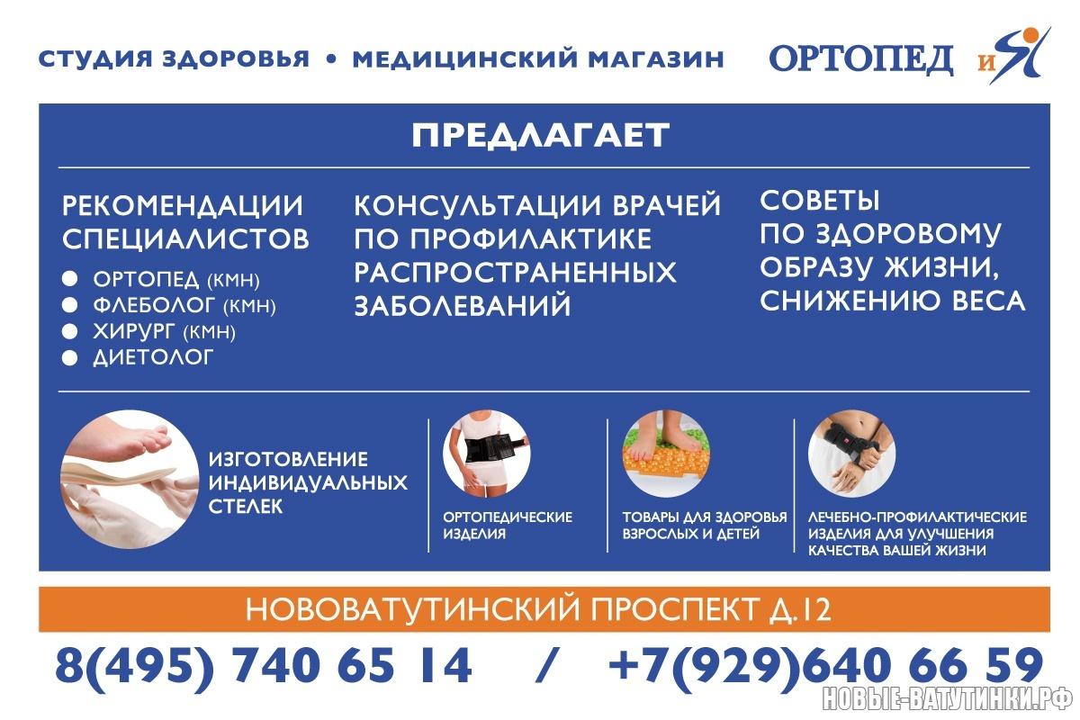 post-8075-0-14383700-1518521752_thumb.jpg
