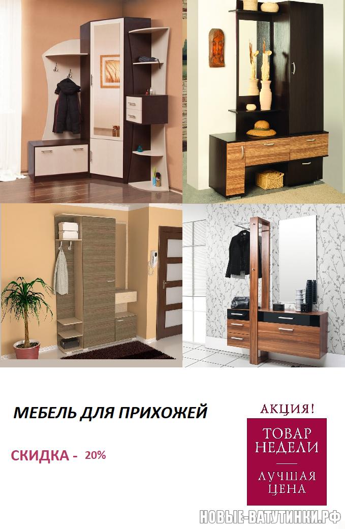 АКЦИЯ НЕДЕЛИ 04.02 - 10.02.2019.png