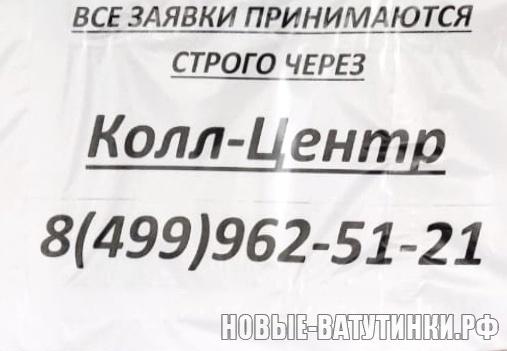 10957A28-3011-4B87-9E51-4CB623DADBC0.jpeg