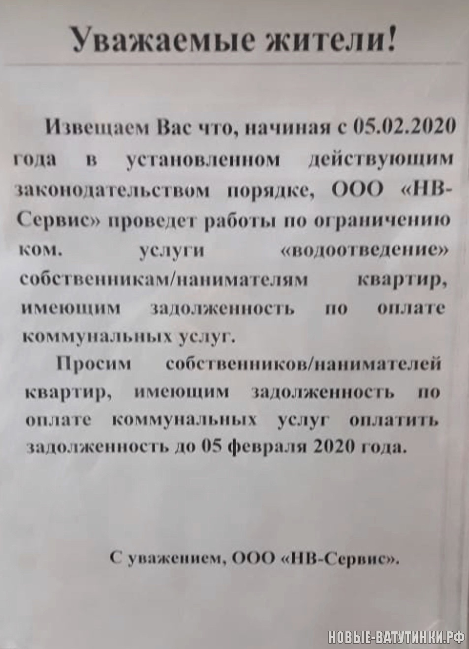 391AA0B6-A6BB-4A45-8EA5-17E83BF3014F.jpeg