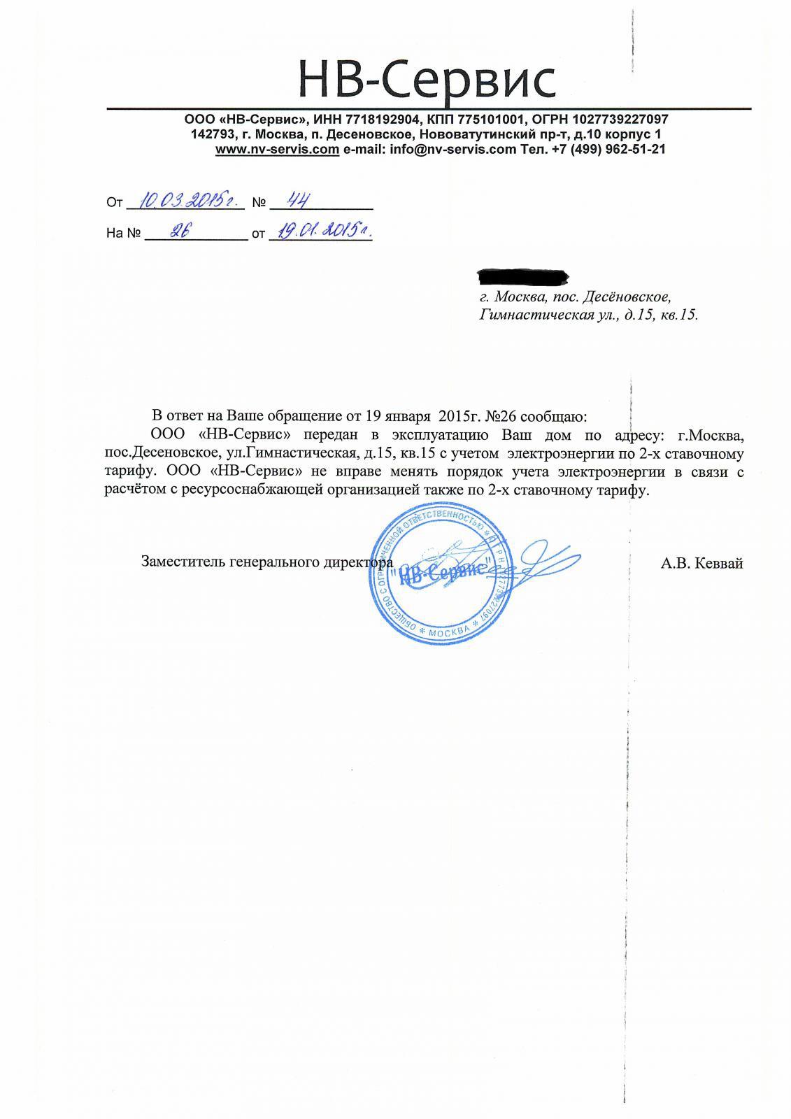Мрот для больничного листа Москва Восточное Дегунино
