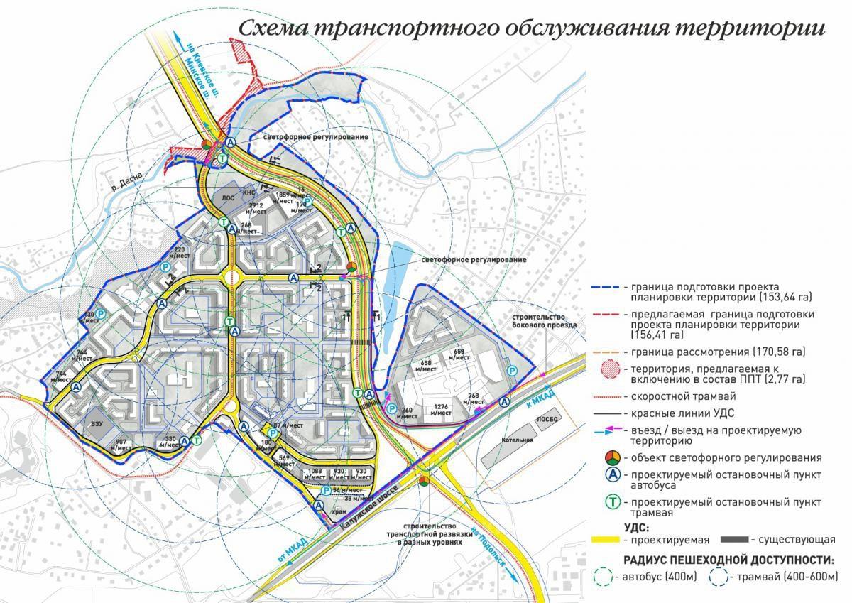 схема минское шоссе троицк щаповское