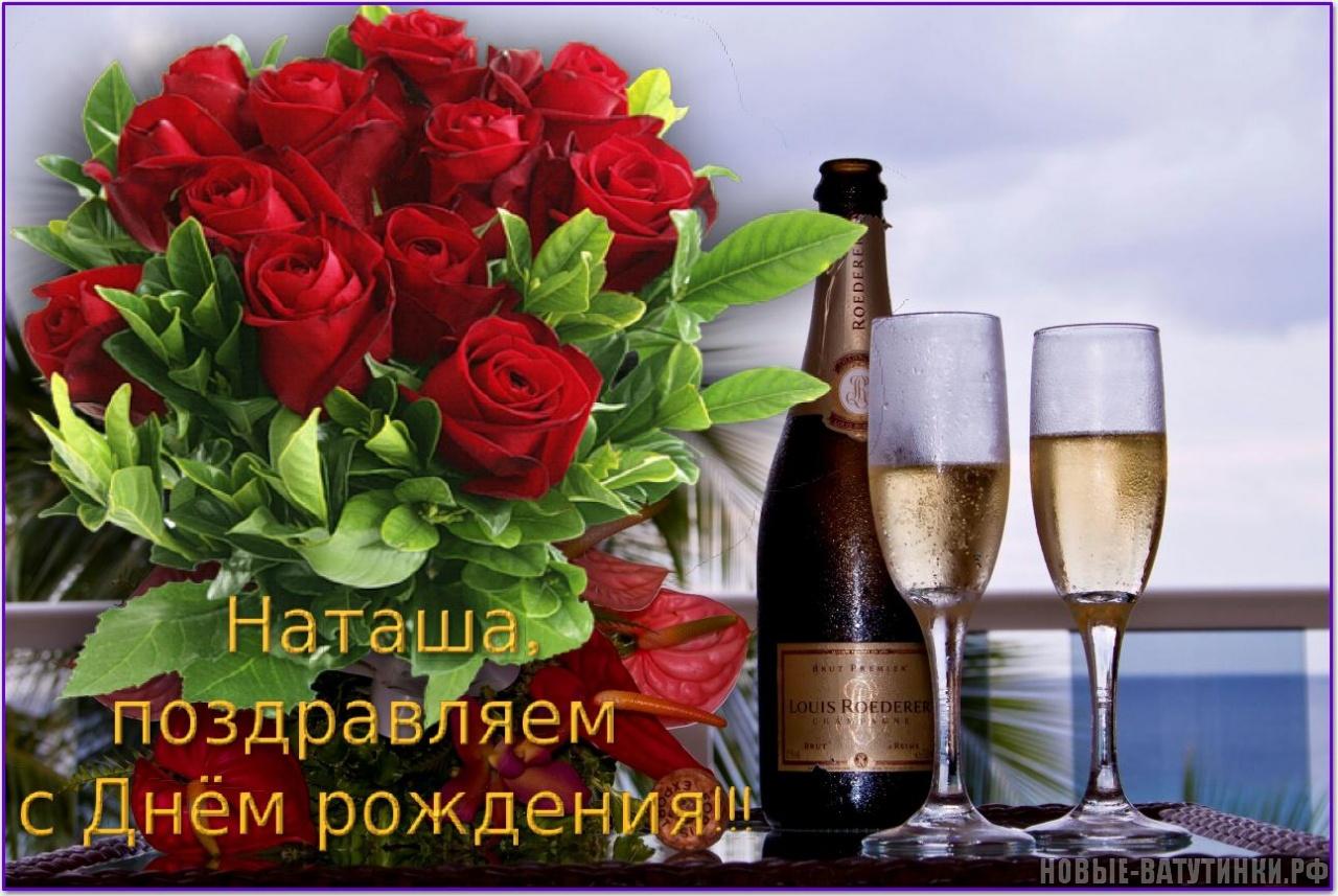 Плейкаст красивое поздравление с днём рождения