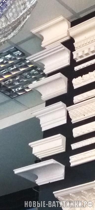 Карниз для подвесного потолка.jpg