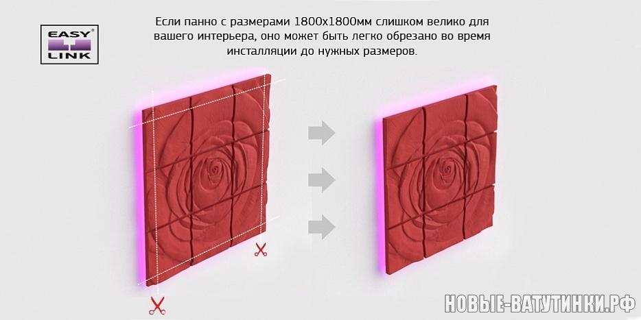 ROSE 04.jpg