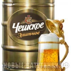 beer_img_3dd8490649.png