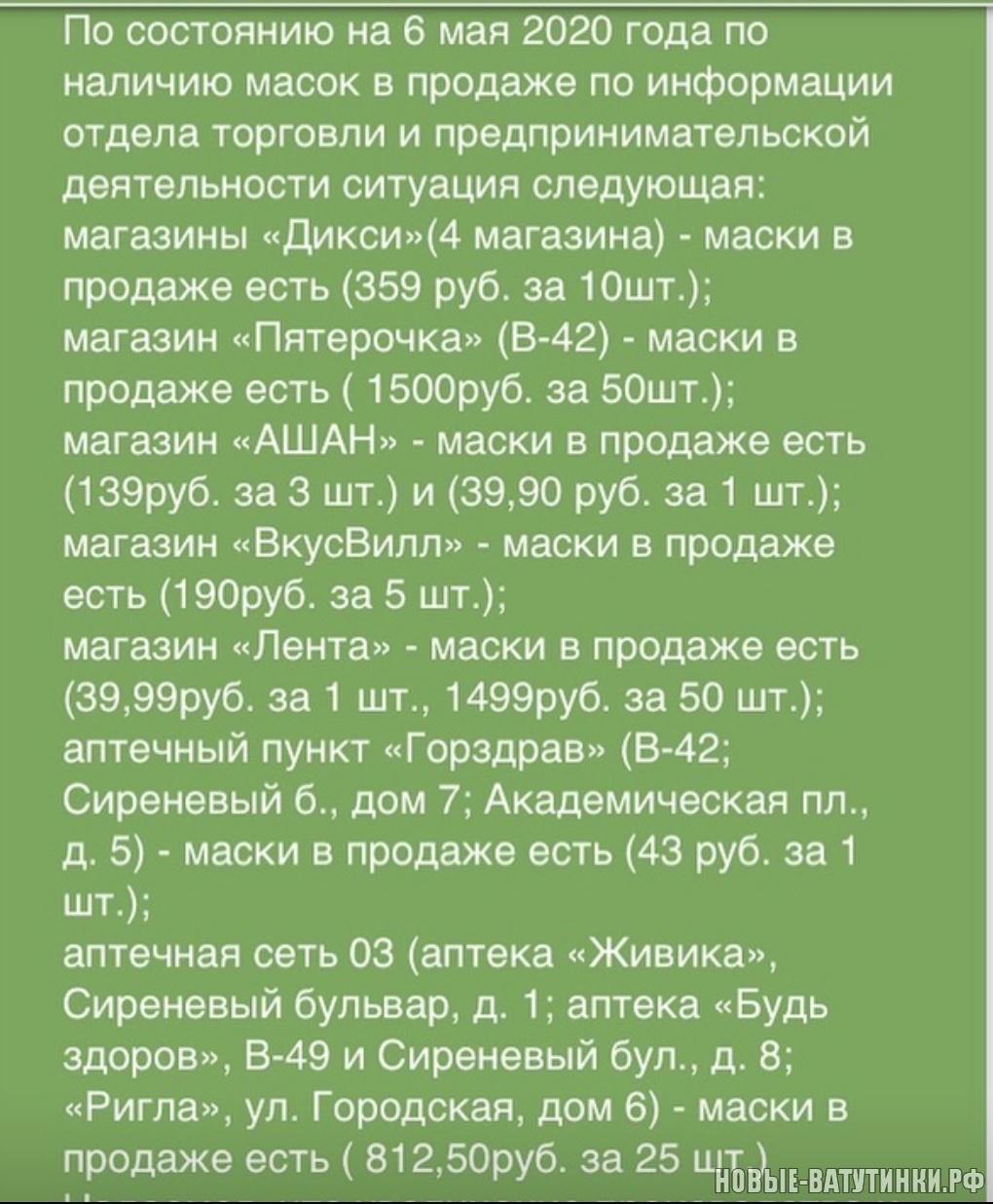 10DC9B7D-43E4-4A8D-8CA6-B73F831A2E31.jpeg