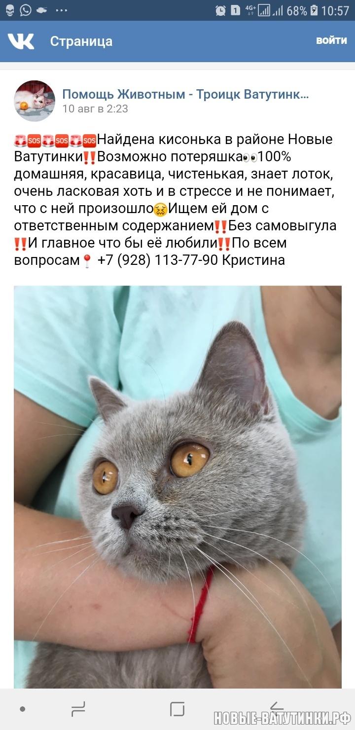 Screenshot_20180904-105724_Chrome.jpg